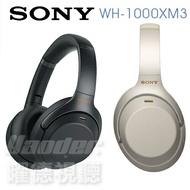 【送收納袋☆超商宅配皆免運】SONY WH-1000XM3 銀色 更輕巧 無線藍牙降噪耳罩式耳機