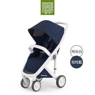 【荷蘭Greentom】Classic經典款-經典嬰兒推車(時尚白+知性藍)