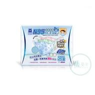 藍鷹牌 - 3D SS 立體型幼童N95口罩(2-6歲適用)(50枚入)