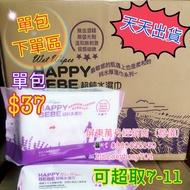 現貨~Happy bebe 濕紙巾(無蓋86抽)