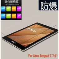 【第三代】華碩 ASUS ZenPad C 7.0 Z170C Z170CG 7吋 9H 平板螢幕鋼化玻璃保護貼 玻璃貼