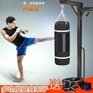 拳擊沙袋 散打立式家用健身拳擊支架成人室內跆拳道吊式沙包架子 新年新品全館免運