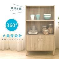 《HOPMA》日式簡約三層二門收納櫃