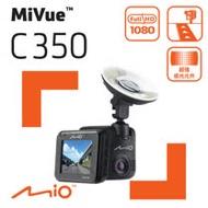 Mio MiVue™ C350 SONY 感光 GPS行車記錄器《送16G高速卡》