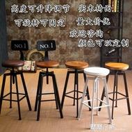 鐵藝酒吧椅工業風旋轉吧凳家用升降吧台椅實木高腳椅高吧台凳子