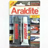Araldite Rapid Steel 4 Minutes 2 x 15ml- A-STEEL