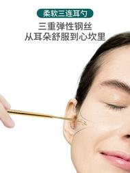 挖耳勺 掏耳神器三連挖掏耳勺采耳工具套裝兒童成人耳扒耳朵清潔器『CM37955』