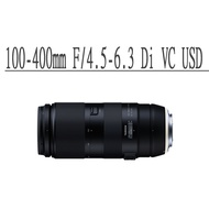 TAMRON 100-400mm F/4.5-6.3 Di VC USD (Model A035)公司貨