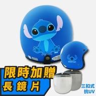 【T-MAO】正版卡通授權 史迪奇02 復古帽 騎士帽(安全帽│機車 E1)