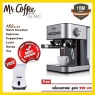 SKG เครื่องชงกาแฟ เครื่องชงกาแฟสด เครื่องทำกาแฟ เครื่องทำกาแฟสด เครื่องชงกาแฟอัตโนมัติ รุ่น SK-1203
