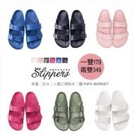 富發牌 男款輕量防水拖鞋 2sh01 挑戰最低價 特價179元