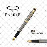 派克 PARKER SONNET 商籟系列 純銀格金夾 鋼筆 P0808110