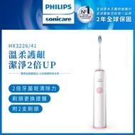 Philips   飛利浦 Sonicare 電動牙刷(HX3226/41)