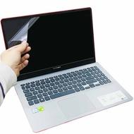 EZstick ASUS VivoBook S K530FN  專用 螢幕保護貼