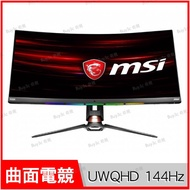 微星 MPG341CQR 34型 21:9 曲面電競螢幕【144Hz/DP+HDMIx2+Type-C/Buy3c奇展】