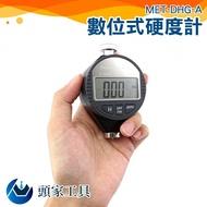 《頭家工具》橡膠硬度計 硬度測量儀 橡膠測試儀 邵氏硬度計 數位式硬度計 硬度測試 MET-DHG-A