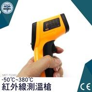 利器五金 雷射感溫槍 TG380 -50℃~380℃ 保固 附ABS儀器箱