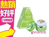 GLAMGLOW 極淨礦泥面膜 (綠色) 50G 發光面膜 去角質◐香水綁馬尾◐