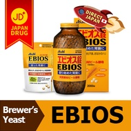 Asahi Ebios / 300 600 900 tablet / Brewers Yeast / intestinal med / digestion / nutrition / detoxica
