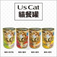 SEEDS惜時[Us Cat鮪魚貓罐,4種口味,400g,泰國製](單罐)