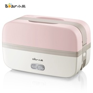 Bear Electric lunch box DFH-B10J2 2L Pluggable heating heat preservation appointment timing mini por