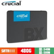 美光 Crucial BX500 480G 2.5吋SATA固態硬碟/7mm/讀:540M/寫:500M/3D TLC/三年保固*捷元代理商公司貨*