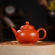 紫氣東來 宜興紫砂壺全手工 皺皮朱泥 水平壺 茶具