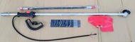 背負式割草機操作桿總成 26mm9芯合金桿,附機頭 把手 擋草板 油門開關 熄火開關 軟管,二行程或四行程都可以用。