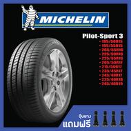 Michelin Pilot-Sport3 • 195/50R15• 195/55R15• 225/50R16• 225/55R16• 205/50R17• 225/40R18• 245/40R19 ยางใหม่ค้างปี (ดูปียางได้ในรายละเอียดสินค้า)