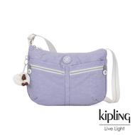 Kipling 法式丁香紫雙拉鍊前袋肩背包-IZELLAH