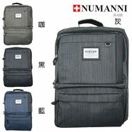 78-847【NUMANNI 奴曼尼】方型簡潔休閒功能性後背包 (四色)
