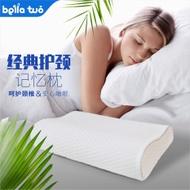 Beilatu Memory Foam Pillow Neck Pillow Wave Memory Foam Pillow Cervical Pillow cheng ren zhen Healthy Pillow