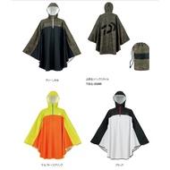 ☆涼釣趣☆ DAIWA 2018新款斗篷式雨衣 DR-52008