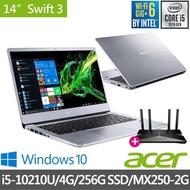 【贈Wifi 6無線分享器】Acer 最新10代 Swift3 SF314-58G 14吋輕薄獨顯(i5-10210U/4G/256G SSD/MX250-2G)