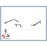 【CHARMANT】夏蒙 TITANIUM PERFECTION系列 CH8348 BK 黑色/灰色 無邊框 鈦金屬鏡框 JPG 京品眼鏡
