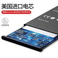 【玲瓏百貨】古尚古iPhone6電池正品6s蘋果5s六6plus手機5大容量6sp電板7p換SE全新7plus超大容量