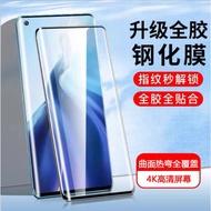 Xiaomi 11 Xiaomi 11 Pro 11 Pro Tempered Glass Film Mi 11 Xiaomi 11pro