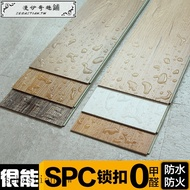 熱賣瓊華地板塑膠pvc地板spc鎖扣地板卡扣式木地板貼家用臥室防水地板