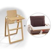 奧地利 SUPAflat 兒童折疊高腳餐椅(原木色)+坐墊(可可咖啡)[免運費]
