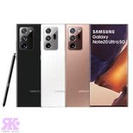 Samsung Galaxy Note 20 Ultra 5G (12G/512G) 6.9吋手機-贈三星1萬行電(U1200)+空壓殼+韓版包+指環支架+奈米抗菌噴劑
