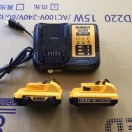 DEWALT 得偉 10.8V 12V DCB112 DCB107 充電器 DCB127 DCB124 鋰電池