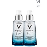 Vichy Mineral 89 Duo Pack 50ml