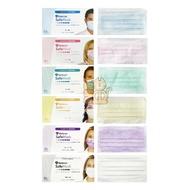 ~超商最多10盒~麥迪康 醫療口罩50入/盒 Face mask (成人) 醫用口罩 罩 成人口罩