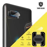 【T.G】ASUS ROG Phone II ZS660KL 鏡頭鋼化玻璃保護貼(鏡頭貼 鏡頭保護貼 鏡頭鋼化膜)