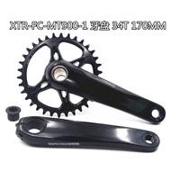Shimano 12-speed XTR mt900 chainring crank BB93 bottom bracket