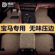 <<平安購》寶馬2系3系4系5系6系7系專用X1 X2 X3 X5 X6 X7地毯汽車絲圈腳墊