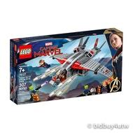 LEGO 76127 驚奇隊長與史庫洛攻擊 樂高超級英雄系列【必買站】樂高盒組