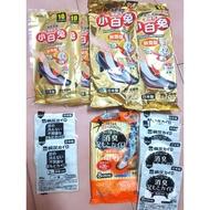 現貨出清 日本小林製藥 桐灰牌  小白兔 腳底  鞋墊 腳背 芳香黏貼型暖暖包