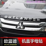 16款三菱歐藍德outlander專用機蓋標車頭標 13-19新歐蘭德改裝裝飾配件