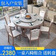 【現貨】中式大理石餐桌椅組合實木圓形帶轉盤現代簡約家用飯桌6/12人圓桌